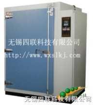 固化炉/大型固化烘箱