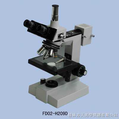 FD02-200系列显微镜