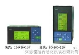YMD系列智能多路液晶巡回检测控制仪