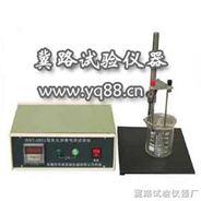 WXT-0653乳化沥青电荷实验仪