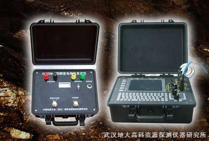 CUGTEM便携式矿用瞬变电磁仪系统