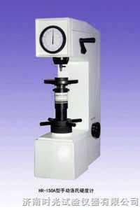 HR-150A-指针式硬度计洛氏的HR-150A