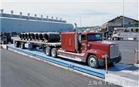 100噸防爆電子汽車衡80T模擬汽車衡