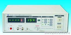 HG2611D 電容測量儀