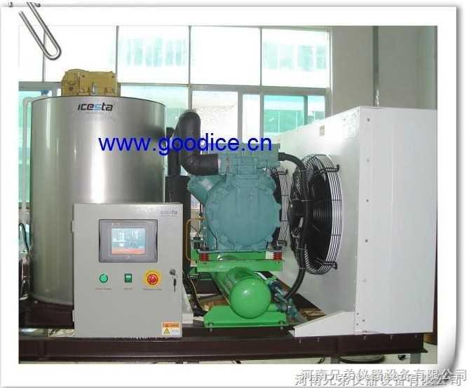 大庆片冰制冰机,大庆工业制冰机,大庆超市制冰机价格厂家