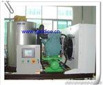内蒙古片冰制冰机,内蒙古工业制冰机,内蒙古超市制冰机价格厂家