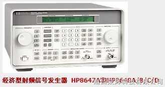 HP信号源8648A 8648B 8648C