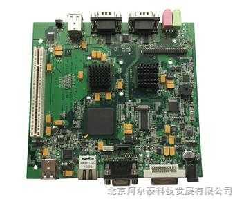 【好价格】新品阿尔泰X86架构嵌入式主板Intel Atom N270处理器