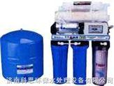 山東家用純水機凈水器