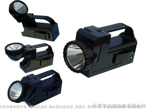 DL5520手提式强光灯,手提工作灯,工作灯