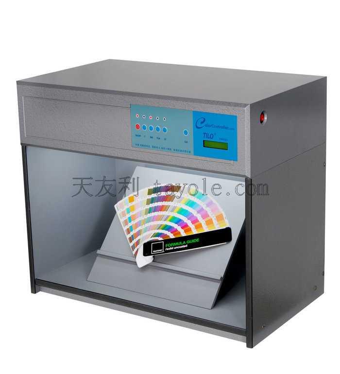T60(4) TILO四光源 标准光源对色灯箱