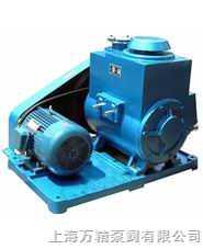 2X型旋片式真空泵