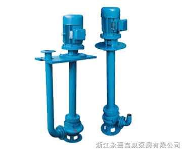 液下式排污泵 无堵塞排污泵