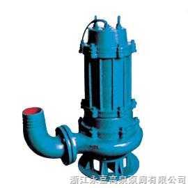 潜水式排污泵 潜水泵 永嘉排污泵
