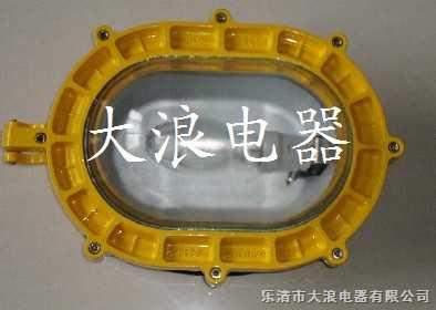 深圳海洋王BFC8120内场强光防爆灯,BFC8120,BFC8120