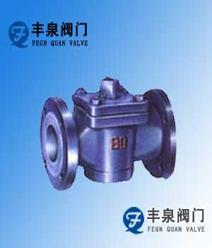 X43F46-10-聚全氟襯里旋塞閥