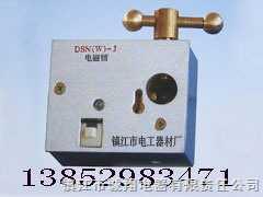 DSN(W)3SN3-J户内电磁锁