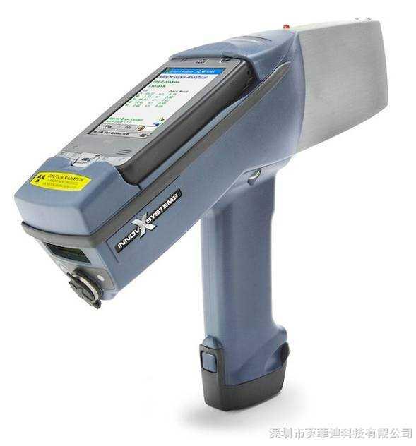 便携式合金检测仪 钛合金检测仪 合金元素分析仪