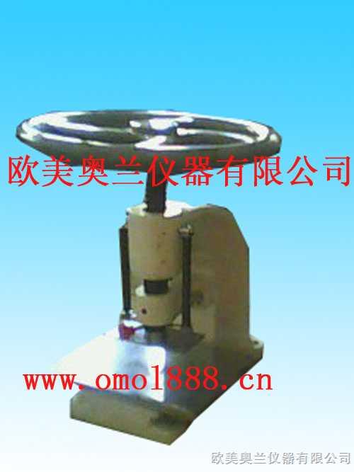 OM-25冲片机/切片机/切试片机