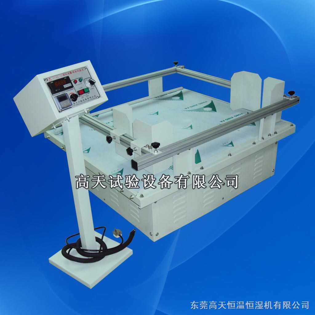 GT-MZ-100-供应路gt模拟运输振动试验台