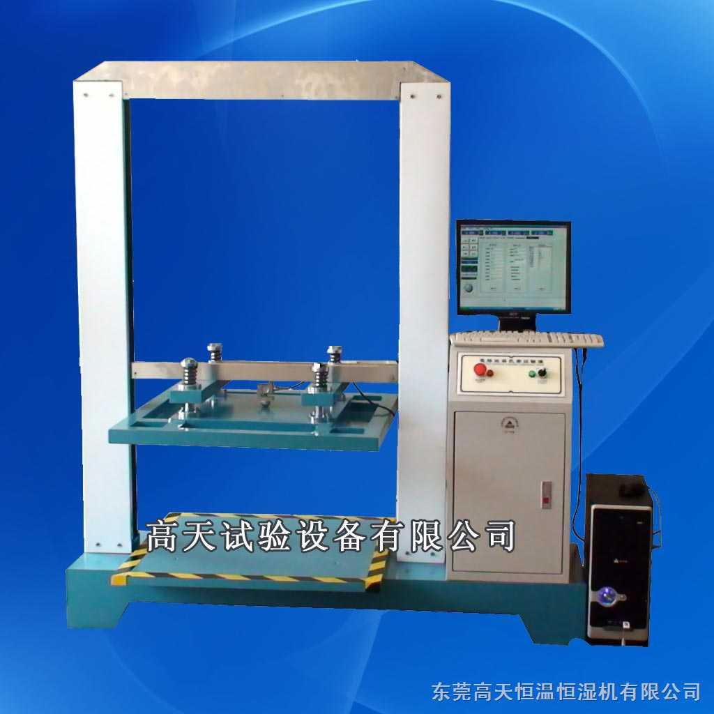 GT-8210-纸箱包装压缩试验机/包装抗压试验机0