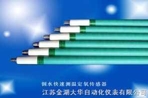 消耗式铂铑快速微型热电偶1