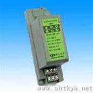 交流電壓變送器