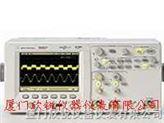 DSO5012A便携式示波器dso5012a