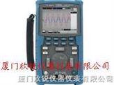 U1604A 安捷伦手持式示波器U1604A,40 MHz