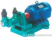 3GR三螺桿泵