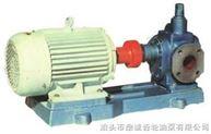 KCG高温齿轮泵