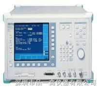 Anritsu MT8801B/手机综测仪