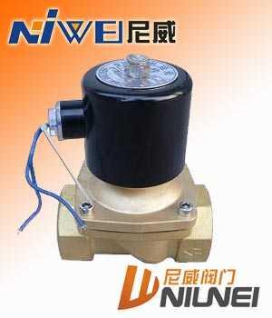2W-黃銅電磁閥