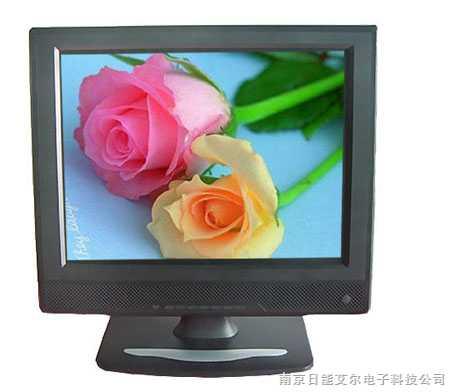8-12寸工业视频液晶显示器