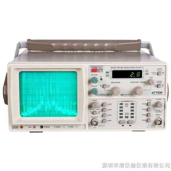 AT5011|扫频式频谱分析仪AT5011价格|深圳华清仪器特价现货供应