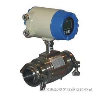 CH-LDE-卫生型卡箍电磁流量计