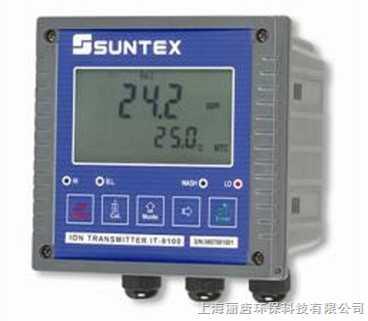 IT-8100-離子濃度監控儀