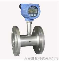 液體狀高壓類渦輪式流量計