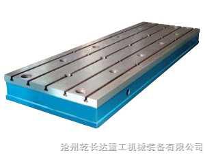 焊接平台  大理石量具乾长达