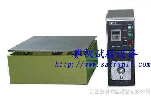 振动检测台制造商/振动测试台
