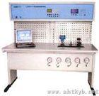 TK-YZJ-T 自动压力校验装置