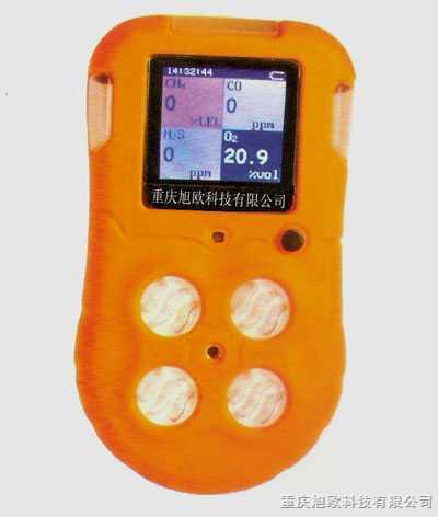重庆、成都、贵州便携式氨气检测仪器