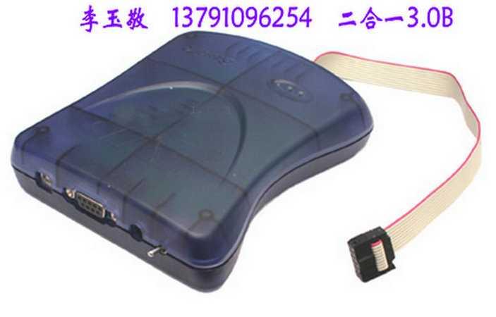 AVR JTAG仿真器&ISP下载编程器3.0B