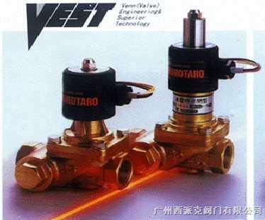 青铜电磁阀,进口电磁阀,桃太郎电磁阀