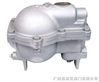 浮球疏水阀,进口疏水阀