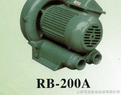 高压旋涡风机,旋涡气泵