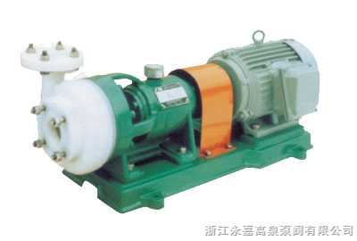 氟塑料离心泵 合金离心泵 离心泵 化工泵厂