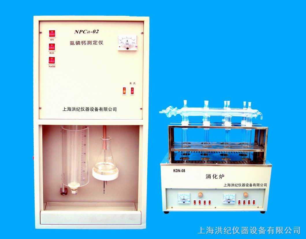 NPCa-02型-氮磷钙测定仪
