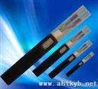 防爆型本质安全仪表信号电缆