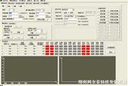 郑州 运动控制卡 编码器 计数器卡(全系列)价格 报价【图】!